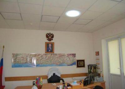 Solatube-v-kabinete-rukovoditelya.